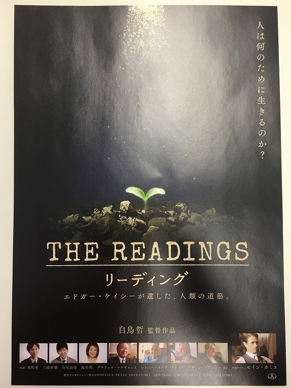 THE READINGS